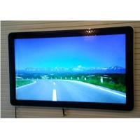 Buy cheap Large Size Wall Mounted 65 Inch Lcd Advertising Player , Digital Signage from wholesalers