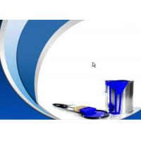 Buy cheap High Heat Stainless Steel Spray Paint For High-Grade Sedan And Business Car product