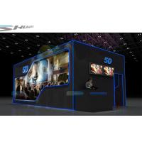 Buy cheap Removable 5D Cinema Cabin Equipment With Motion Chair, Special Effect System product