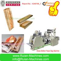 Buy cheap Bread paper bag making machine price product