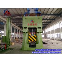 Buy cheap Machines for solid metal forming,cnc forging hammer,die forging hammer from wholesalers