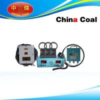 Buy cheap KXT118Inclined shaft people and vehicles signal devices product