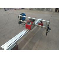 Buy cheap Oxygen Acetylene CNC Plasma Cutting Machine With Torch Cable Holder 220V / 110V from wholesalers
