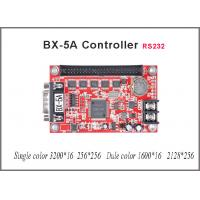 Buy cheap Led control card RS232 BX-5A Onbon asynchronous card for single color & double color P10 display panel light from wholesalers