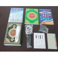 Buy cheap OEM & ODM 4GB M9 Holy Quran Read Pen , Tajweed Quran , Tafsir Quran , Word by Word Quran from wholesalers