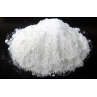Buy cheap CAS:147-24-0 Diphenhydramine Hydrochloride Powder / Diphenhydramine HCL Pharmaceutical Raw Material from wholesalers