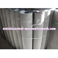 Buy cheap 250 - 635 Mesh Stainless Steel Wire Cloth , Woven Metal Mesh Anti - Corrosion from wholesalers