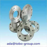 Buy cheap Anti - rust Oil DN10 - DN2000 ASTM A182 F22 Steel Blind Flange Forged product