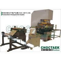 Buy cheap Aluminum foil container production line CTJY-100T from wholesalers