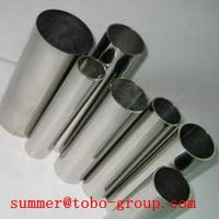 Buy cheap ISO / CE / ROHS Precision customized brass pen tubes with high quality from wholesalers