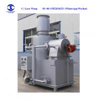 Buy cheap Smokeless Solid waste and Oil  sludge Incinerator Domestic garbage incinerator from wholesalers