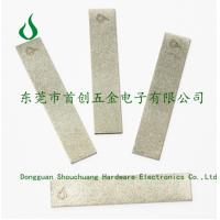 Buy cheap Winding machine accessories oilstone from wholesalers