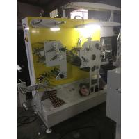 Buy cheap 8 Colors And High Speed Fabric Label Flexo Printing Machine 60m/Min from wholesalers