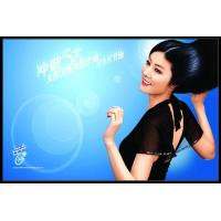 Buy cheap 82 Samsung Interactive Touch Screen Digital Signage Big LCD Screen 500cd / m2 from wholesalers