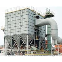 Buy cheap Newest Jet Pulse Bag House Filter/Dust System Made From China from wholesalers