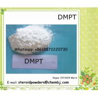 Buy cheap 4337-33-1 Pharmaceutical Raw Materials Feed Additive Dmpt / Dimethyl-B-Propiothetin/Dmpt from wholesalers
