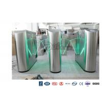 Buy cheap Underground Entrance Flap Barrier Gate Optical Turnstile ESD System DC 24V Brush product