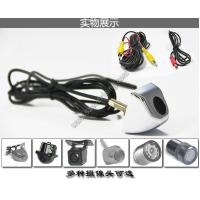 Buy cheap Universal Waterproof Rearview Vehicle  Reversing Camera from wholesalers