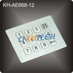 Buy cheap Anti-Vandal Kiosk numeric keypad from wholesalers