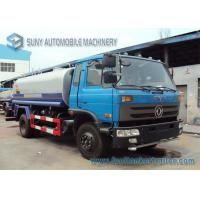 Buy cheap 6000 L - 8000 L Sanitation Water Tanker Truck Dongfeng Chassis 4*2 Drive from wholesalers