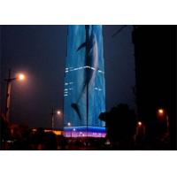 Buy cheap Full Color HD LED Transparent Video Glass Screen Clear Led Display Energy Saving from wholesalers