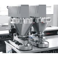 Buy cheap Duplex Design Full Automatic Vacuum Packaging Machine For Rice / Seeds / Peanuts from wholesalers