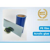 Scratch resistant anti dust protective film for BA304 stainless steel without residue