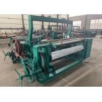Buy cheap Harness Threading Metal Mesh Machine For 0.10-0.35mm Low Noise from wholesalers