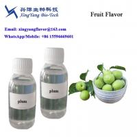 Buy cheap Concentrated flavor of e-liquid——Xi'an XingYang from wholesalers