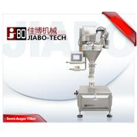 Buy cheap Semi-automatic Auger Filling Machine from wholesalers