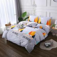 Buy cheap Duvet Cover Set from wholesalers