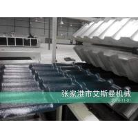 Buy cheap plastic PVC ceramic roof tile roofing sheet building material product