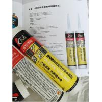 Buy cheap RTV General Use Acetoxy Silicone Sealant  Weatherproof Resistant from wholesalers