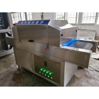 Buy cheap N95 Disposable Mask UV Disinfection Sterilization Machine product