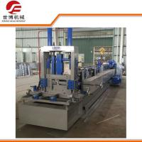 Buy cheap Gray Color 380v C Purlin Forming MachineWith Hydraulic Punching Device from wholesalers