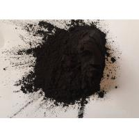 Buy cheap Water Based Drilling Sulphonated Asphalt Liquid Shale Inhibitor Clay Stabilizer 1451-82-7 product