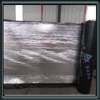 Buy cheap 2mm reinforced aluminum foil SBS modified bituminous waterproof membrane roofing material from wholesalers
