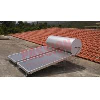 Buy cheap No Pollution Thermal Collectors Solar Panel Hot Water Heater Stainless Steel Blue Film from wholesalers