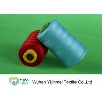 Buy cheap Z Twist / S Twist Industrial Polyester Sewing Thread Dyed Yarn 100% PES High Tenacity product