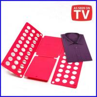Buy cheap Clothes folder Shirt Folding Board FlipFold Shirt Folder Flip Fold Board Quick Press from wholesalers
