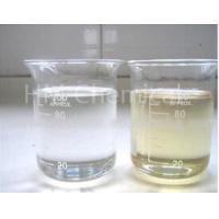 Buy cheap Tris (2-Hydroxyethyl) Amine / Triethanolamine  / CAS 102-71-6 C6H15NO3 product