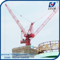 Buy cheap Mast Crane QTD230-5520 Model Luffing Jib Crane Tower 18t Load 51m Height from wholesalers
