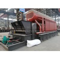 Buy cheap Automatic Rice Mill Steam Boiler Wood Powered Steam Generator 1-25 T/H Capacity from wholesalers