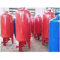 Buy cheap Horizontal Orientation Diaphragm Pressure Tank For Water Supply Equipment from wholesalers