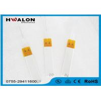 Buy cheap High Efficiency MCH Ceramic Heating Element Excellent Electric Performance from wholesalers