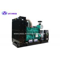 Buy cheap 100kVA 80kW Cummins Natural Gas, Biogas, LPG Soundproof Generator with Cleaner product