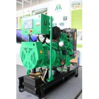Buy cheap 58 kw 72kVA Perkins Diesel Generators Silent / Open Type 3 Phase from wholesalers