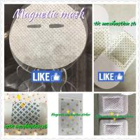 Buy cheap Magnetic  moxibustion Stickers Magnetic mask for health care,Magnetic sticker for body health,Moxibustion sticker from wholesalers