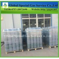 Buy cheap argon tank welding gas cylinders compressed gas cylinders, oxygen bottle from wholesalers