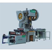 Buy cheap WB-63T Aluminum Foil Container Production Line from wholesalers